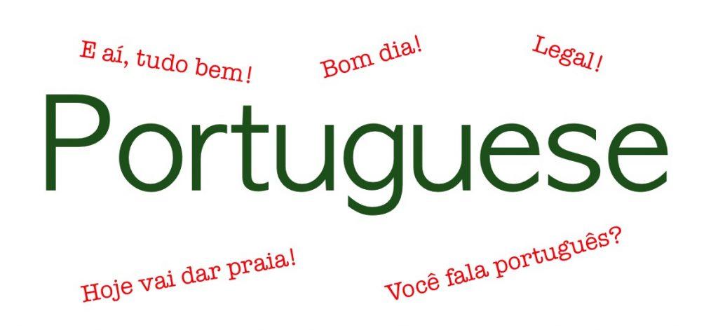 Tiếng Bồ Đào Nha thuộc hệ ký tự Latinh