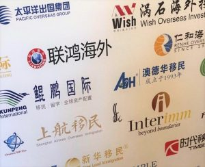 Interimm xuất sắc lọt Top 100 CEO Công ty Di trú hàng đầu Thế Giới tại triển lãm Beijing EB-5 Expo 2018